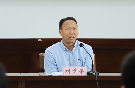 刘雪荣在市委党校年轻干部培训班座谈会寄